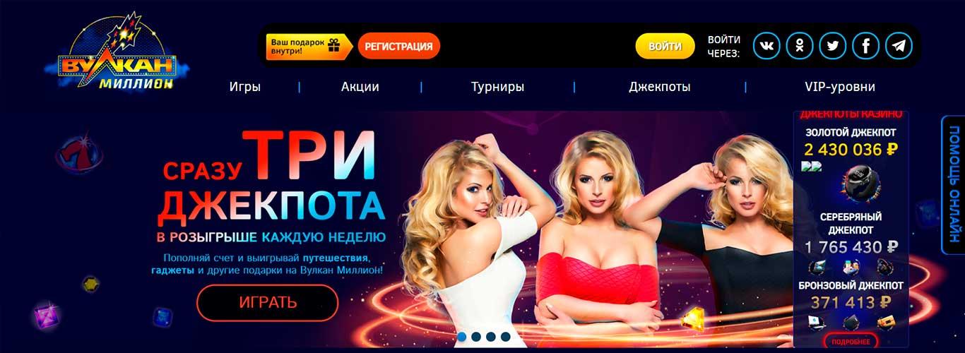 parimatch 1000 рублей за регистрацию