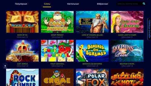 Играть в игровой автомат матрешки бесплатно без регистрации