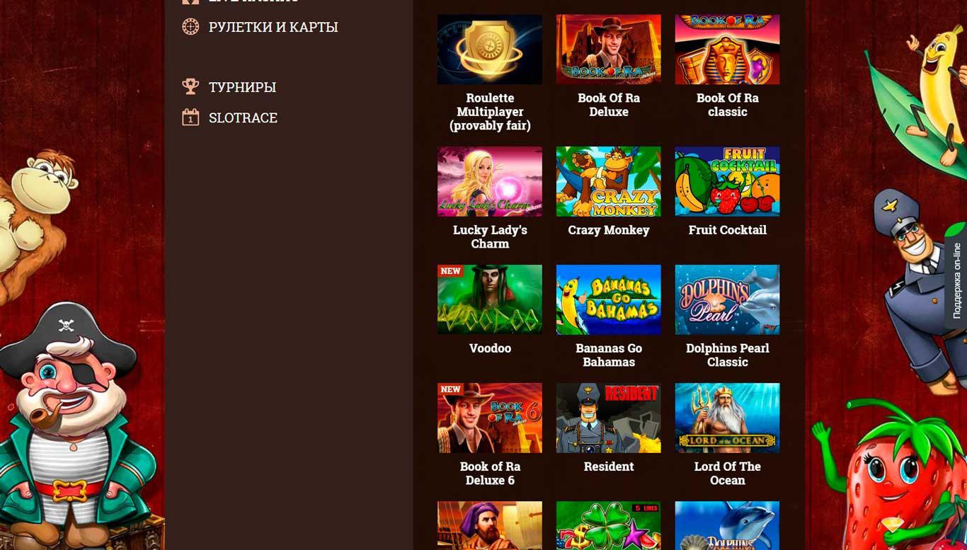 официальный сайт флинт казино бонус без депозита
