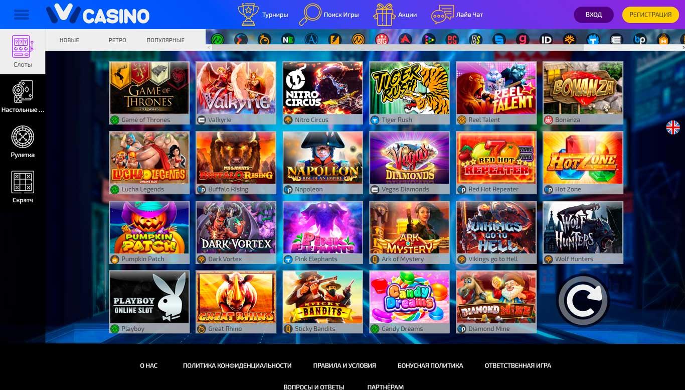 ivi casino бездепозитный бонус